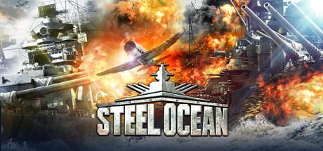 Steel Ocean.jpg