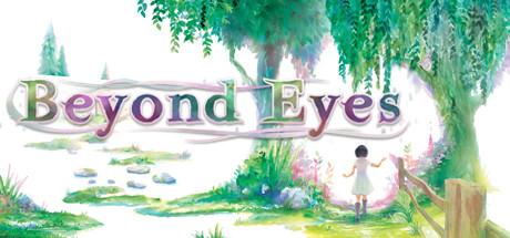 Beyond Eyes.jpg