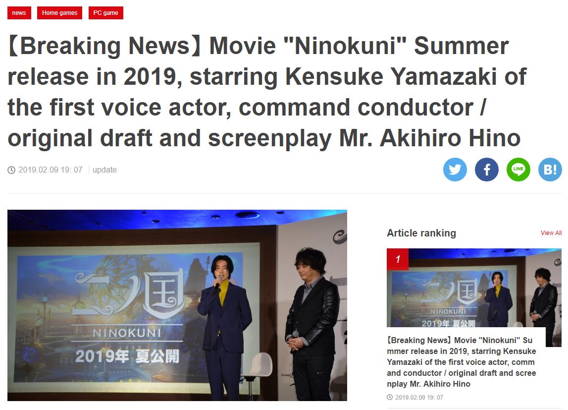 screenshot-www.famitsu.com-2019.02.09-21-12-36.png