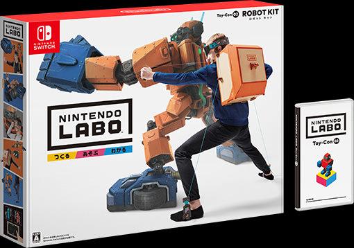 box_robot.jpg