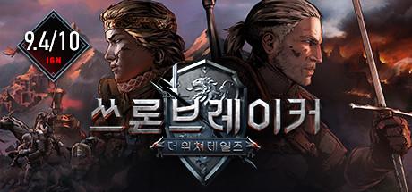 header_koreana.jpg