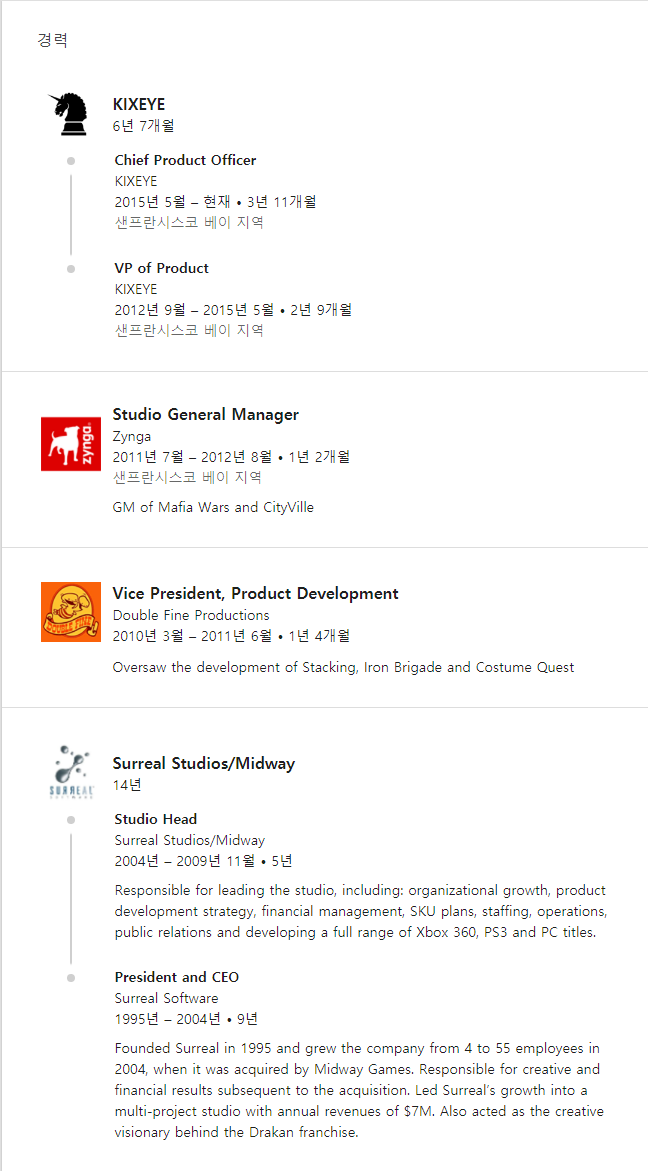 screenshot-www.linkedin.com-2019.03.30-20-08-42.png