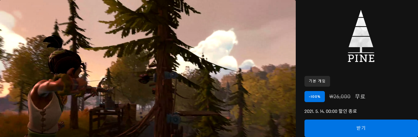 Screenshot_2021-05-07 Pine 오늘 다운로드 및 구매 - Epic Games Store.png