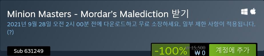 Screenshot 2021-09-21 at 02-36-26 Minion Masters - Mordar's Malediction 상품을 Steam에서 구매하고 100% 절약하세요 .png