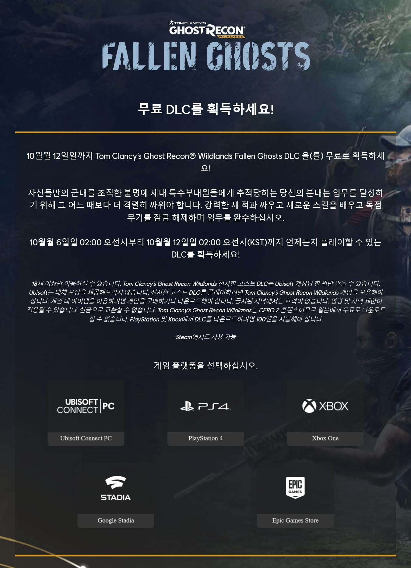 Screenshot 2021-10-06 at 02-33-41 경품.png