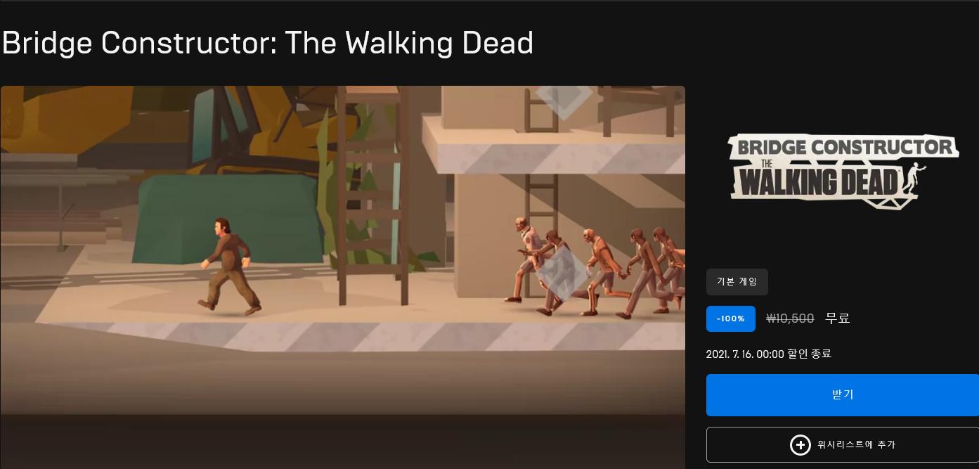 Screenshot 2021-07-09 at 00-10-16 Bridge Constructor The Walking Dead 오늘 다운로드 및 구매 - Epic Games Store.png