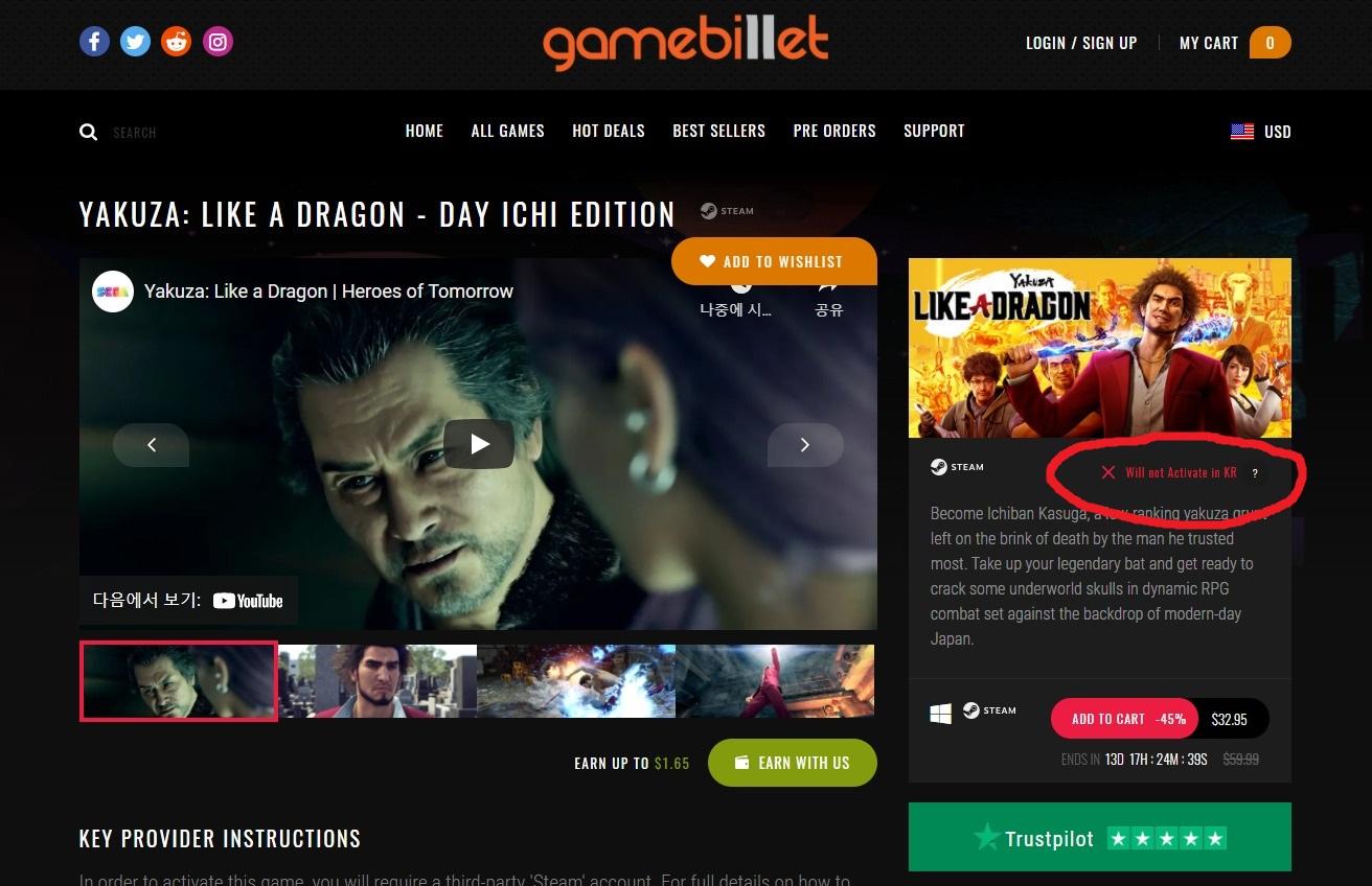 FireShot Capture 761 - Yakuza_ Like a Dragon - Day Ichi Edition - www.gamebillet.com.jpg