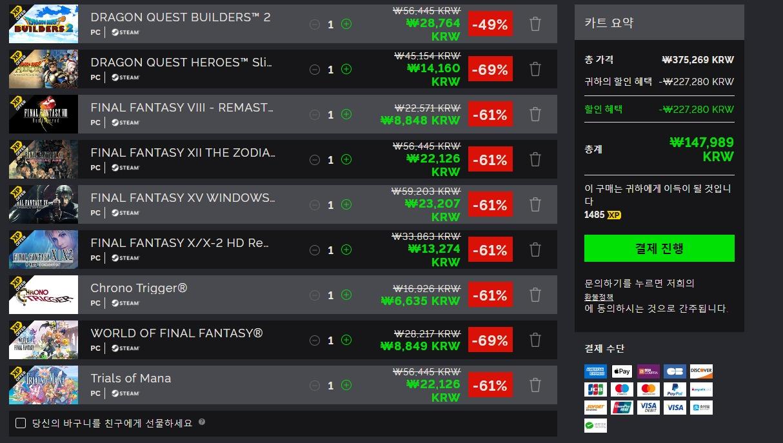 FireShot Capture 774 - Your Basket at Green Man Gaming - www.greenmangaming.com.jpg