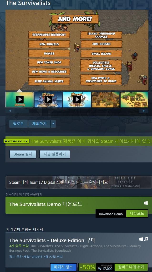 FireShot Capture 781 - The Survivalists 상품을 Steam에서 구매하고 50% 절약하세요. - store.steampowered.com.jpg
