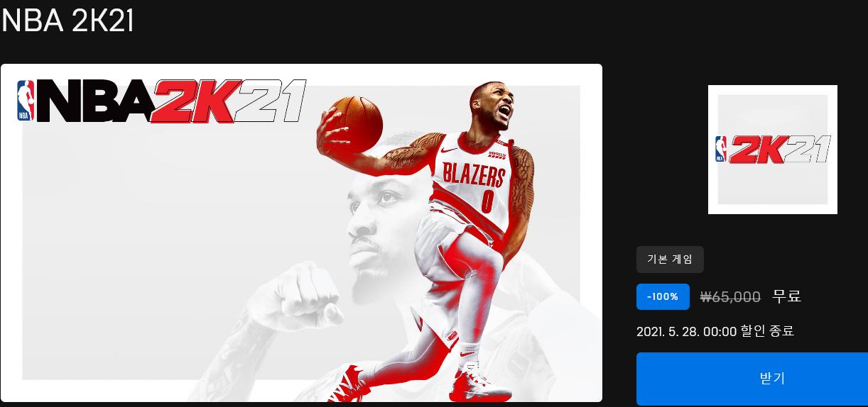 Screenshot_2021-05-21 NBA 2K21 오늘 다운로드 및 구매 - Epic Games Store.png
