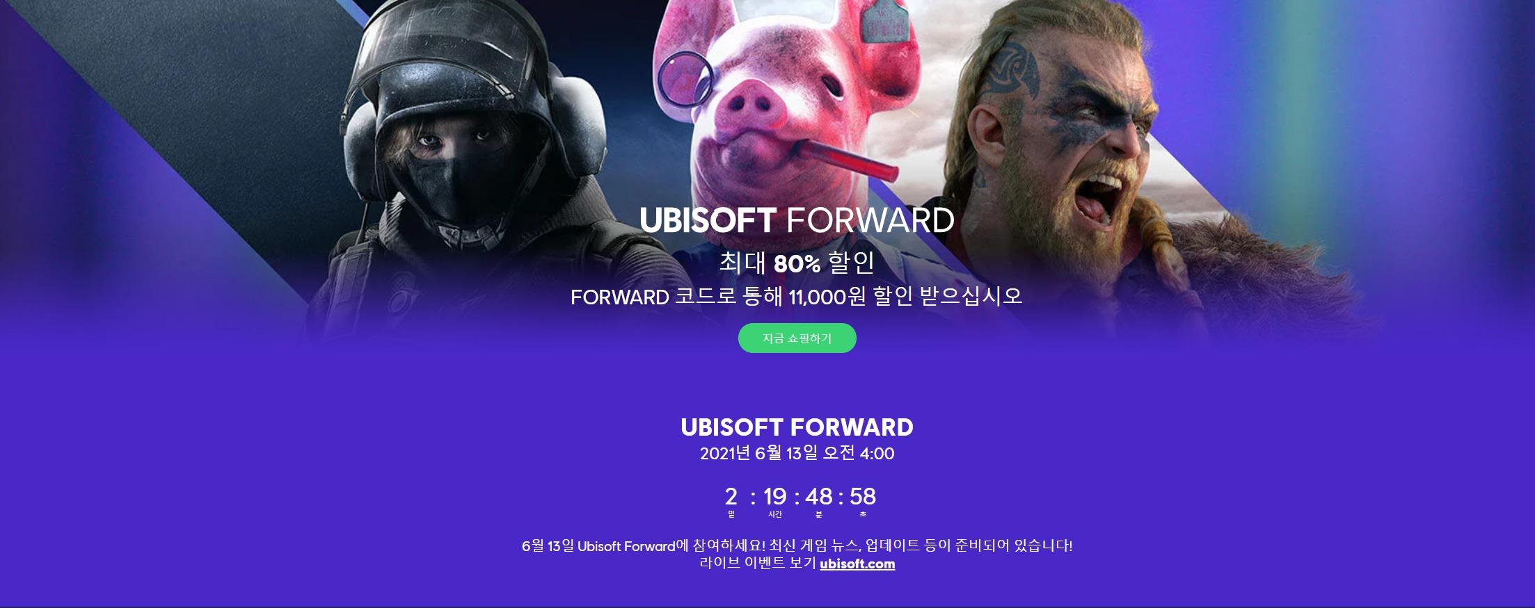 FireShot Capture 730 - Ubisoft Store - 공식 온라인 스토어 - store.ubi.com.jpg