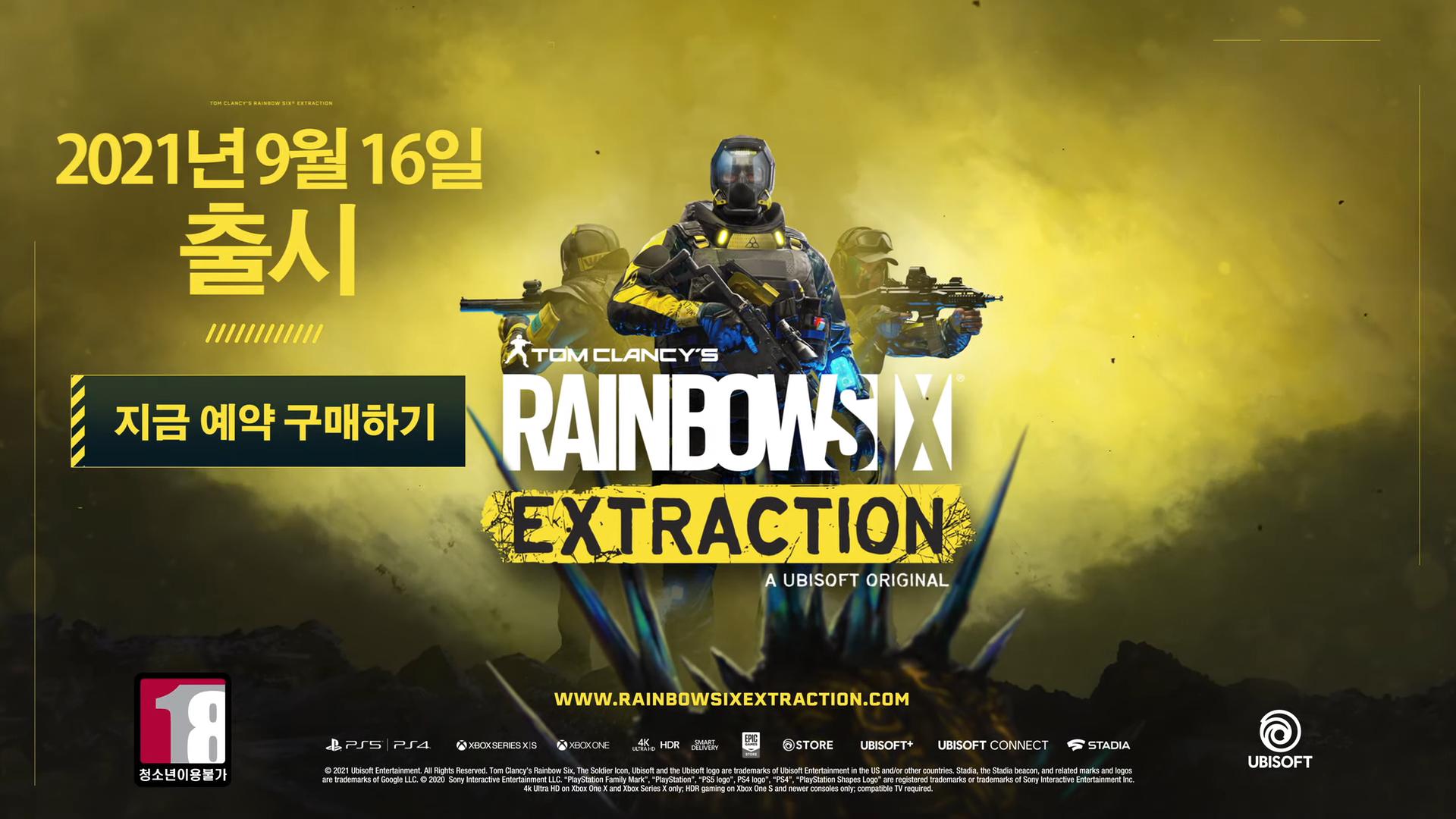 공개 시네마틱 트레일러 _ 레인보우 식스 익스트랙션 3-34 screenshot.png