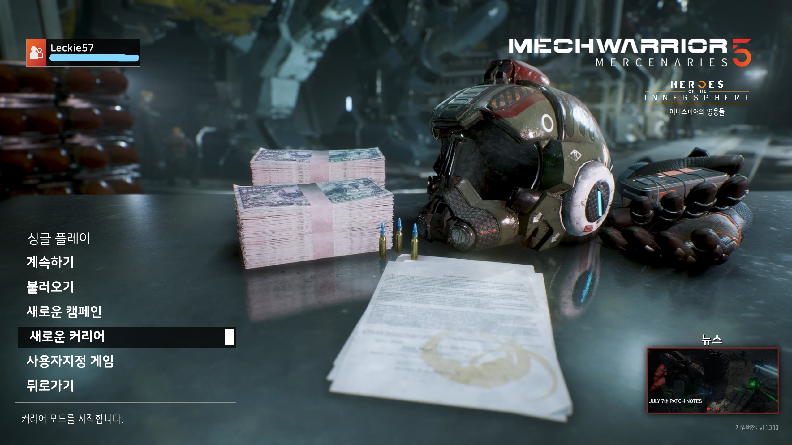 Mechwarrior 5  Mercenaries Screenshot 2021.08.01 - 20.46.54.58_LI.jpg