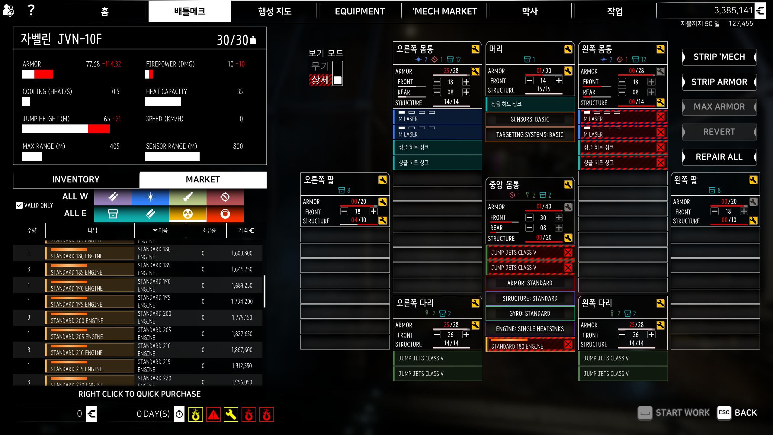 Mechwarrior 5  Mercenaries Screenshot 2021.08.02 - 14.16.09.81.png