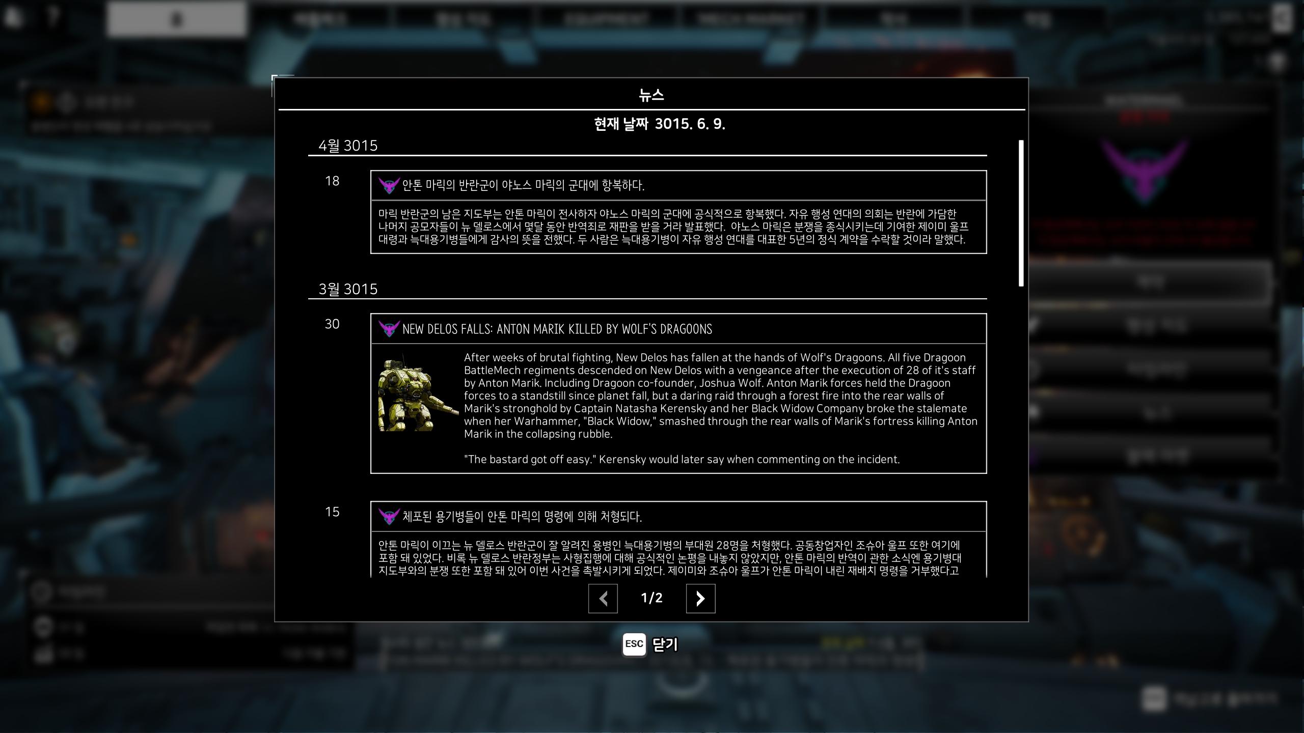 Mechwarrior 5  Mercenaries Screenshot 2021.08.02 - 02.40.37.45.png