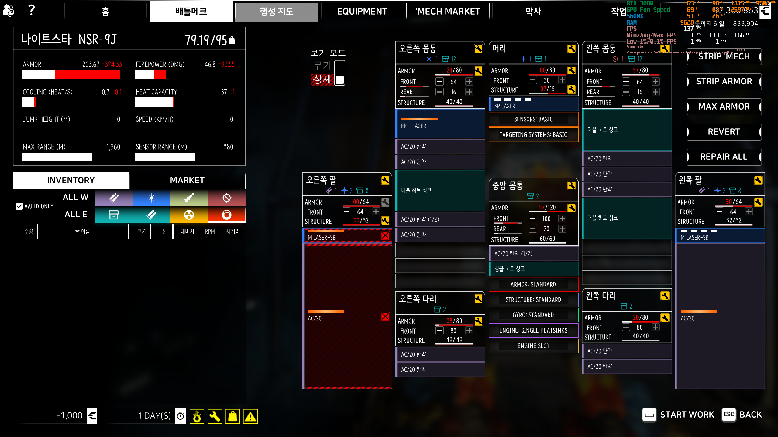 Mechwarrior 5  Mercenaries Screenshot 2021.08.02 - 14.14.44.72.png