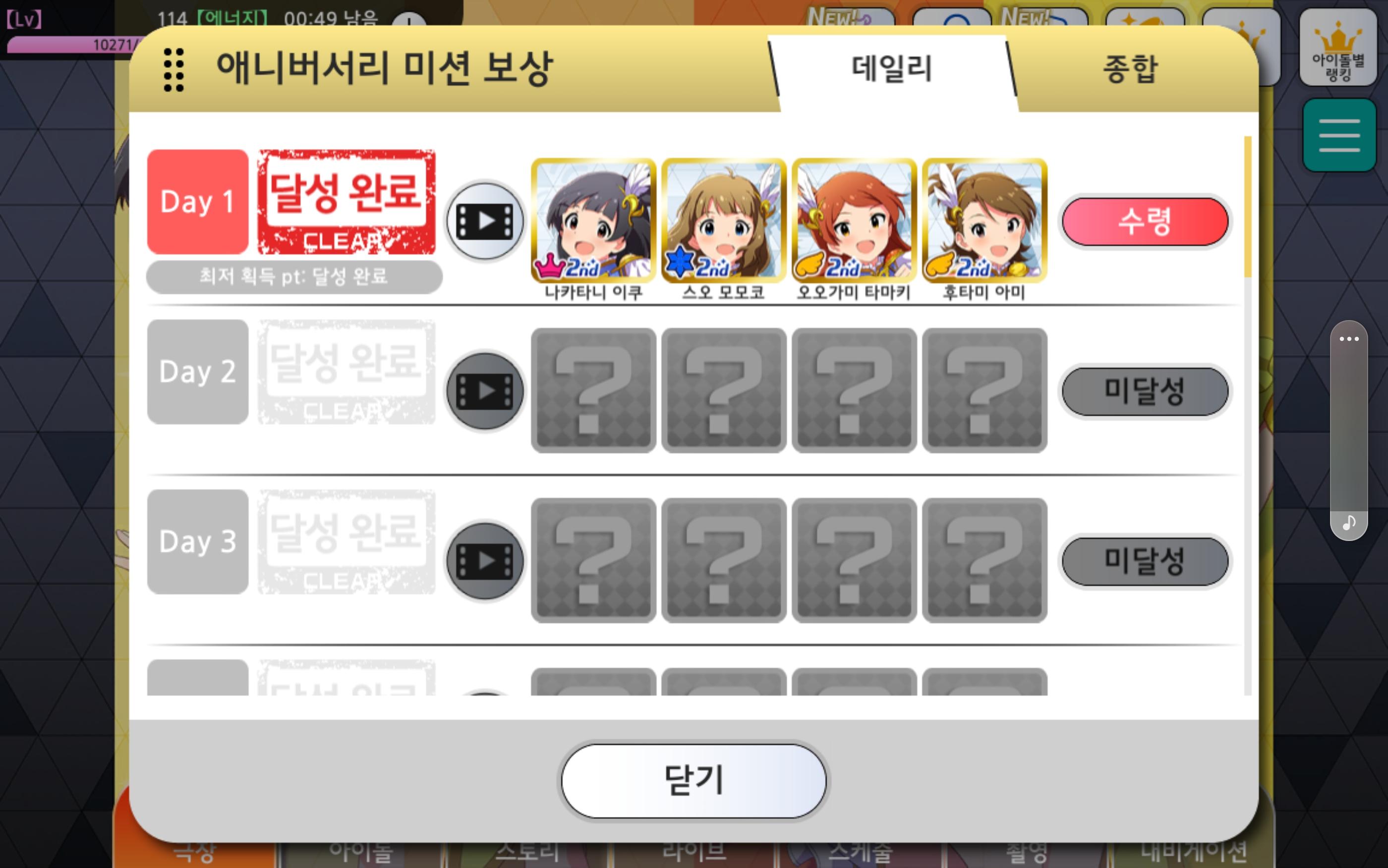 Screenshot_20210701-021103_ !.jpg
