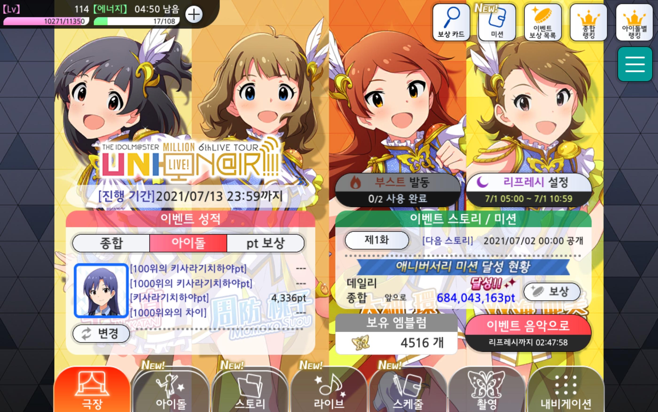 Screenshot_20210701-021202_ !.jpg