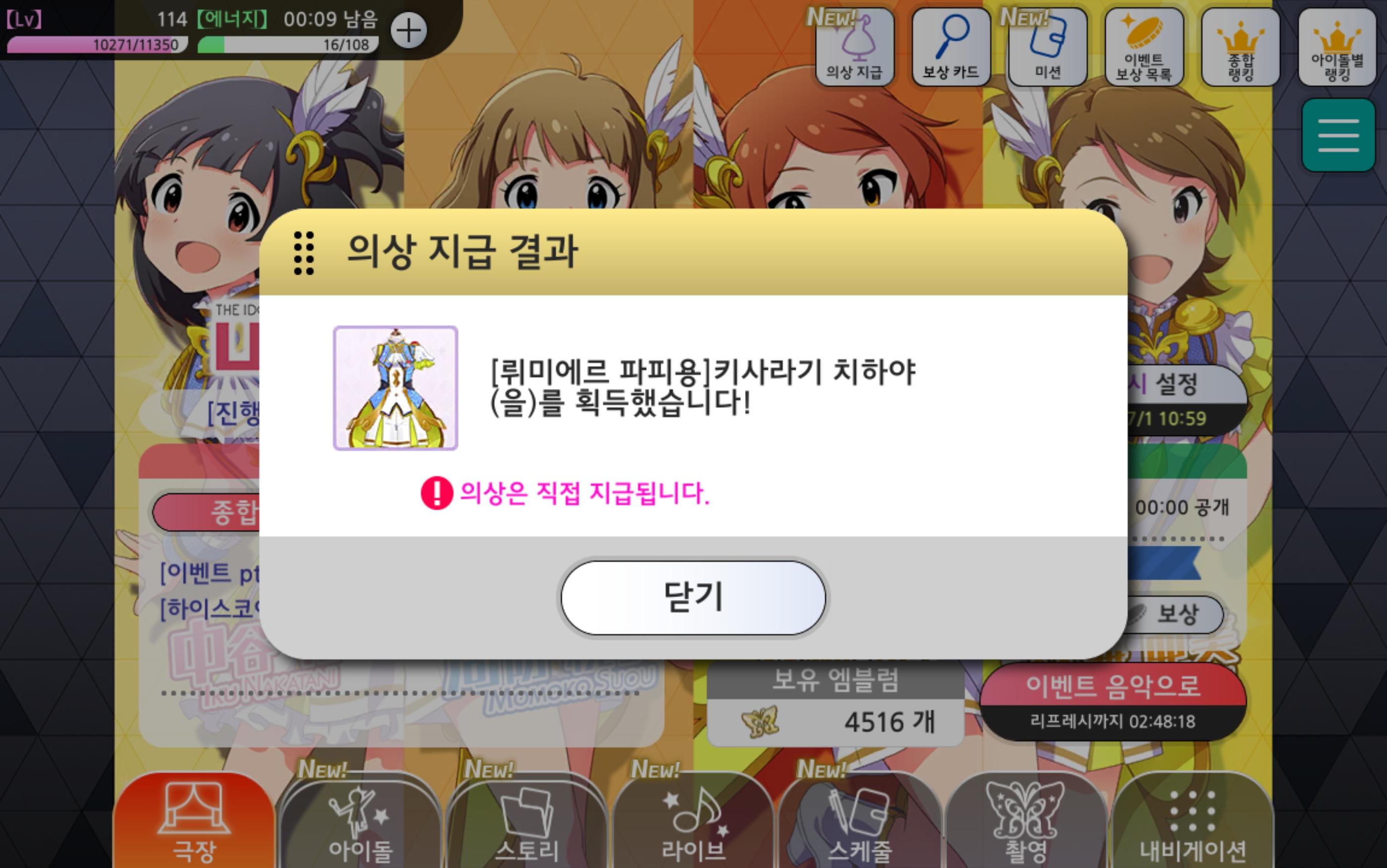 Screenshot_20210701-021144_ !.jpg