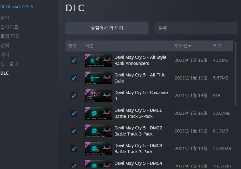 dlc1.png