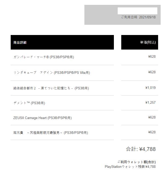 jp_001.png