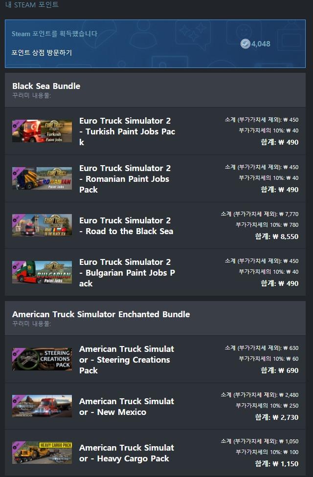 FireShot Capture 357 - Steam 구매를 해주셔서 감사합니다! - 받은메일함 - Daum 메일 - mail.daum.net.jpg