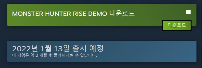 FireShot Capture 833 - Steam에서 MONSTER HUNTER RISE 예약 구매 - store.steampowered.com.png