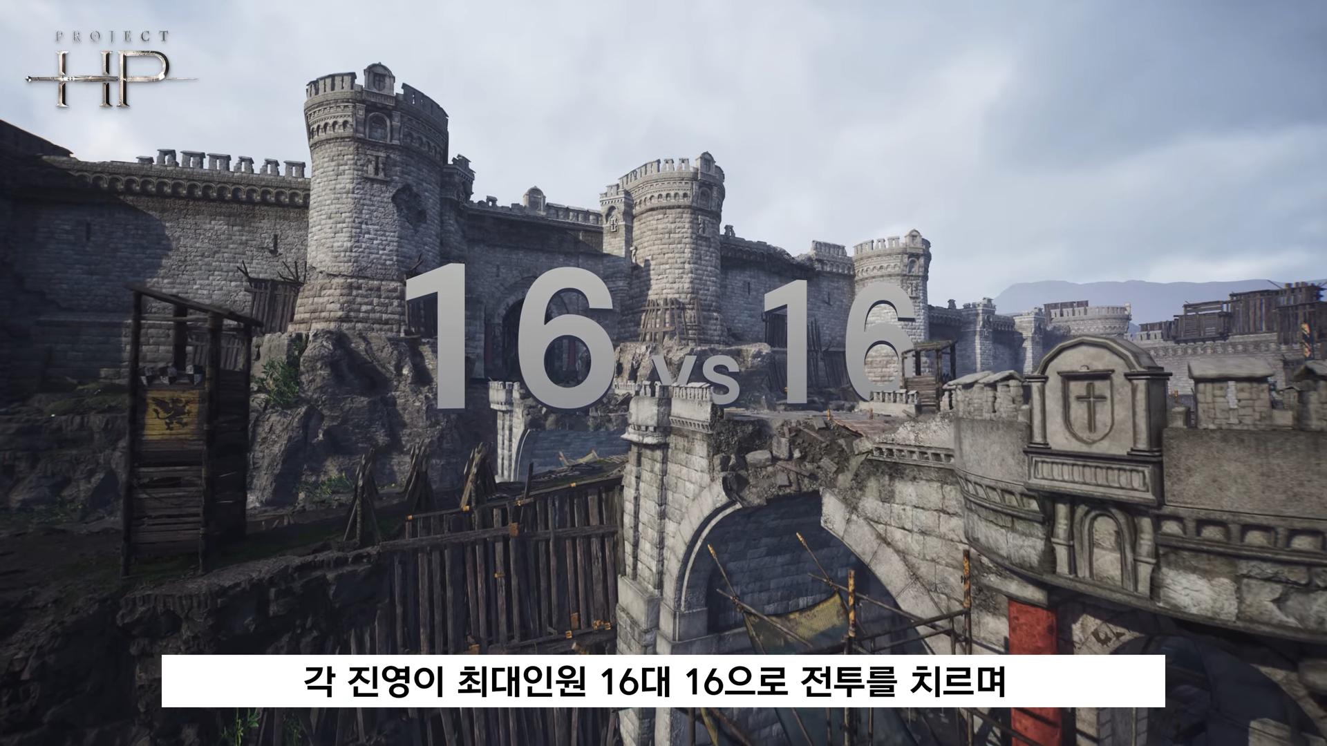 [프로젝트 HP (가제)] 모샤발크 (진격전) 전투 가이드 (4K 60fps) 0-9 screenshot.png