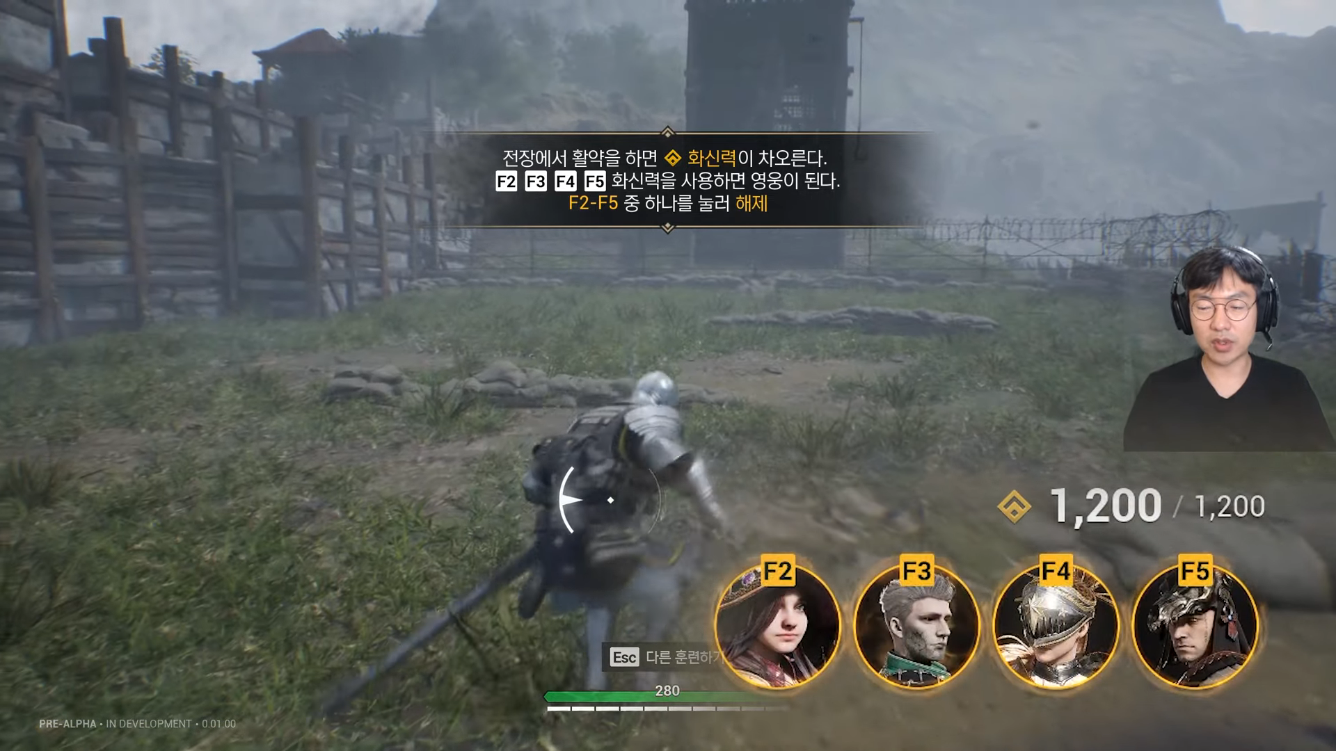 [프로젝트 HP (가제)] 디렉터 플레이 영상 1부 (HP 및 캐릭터 소개) 28-19 screenshot.png