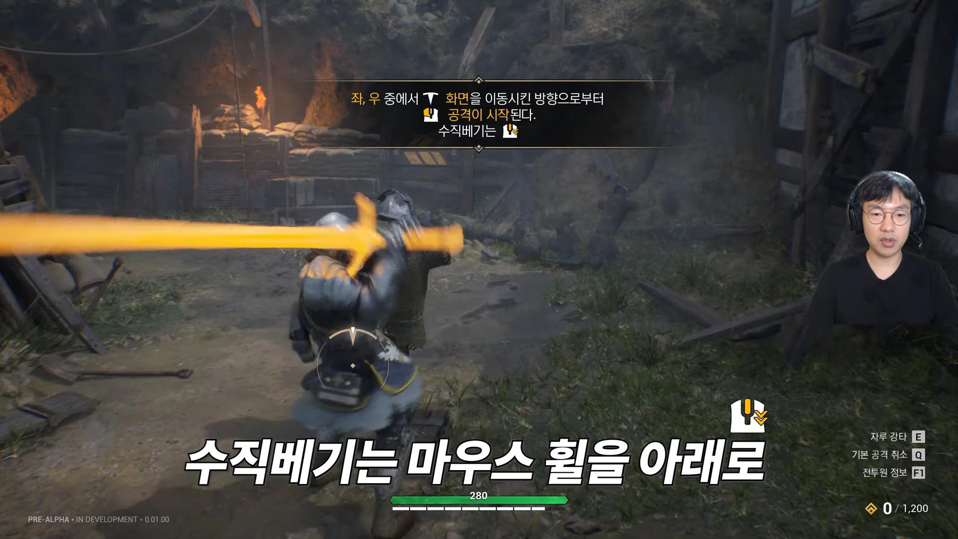 [프로젝트 HP (가제)] 디렉터 플레이 영상 1부 (HP 및 캐릭터 소개) 12-14 screenshot.png