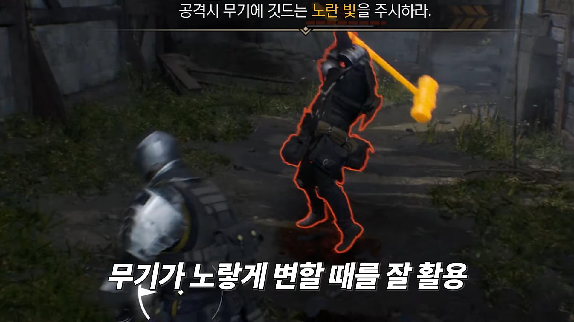 [프로젝트 HP (가제)] 디렉터 플레이 영상 1부 (HP 및 캐릭터 소개) 13-29 screenshot.png
